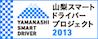 banner100-39